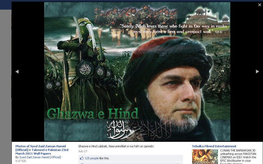 zaid hamid Welcome to our battle station in a war to defend pakistan's islamic ideology and national identity this is our platform and weapon system to launch the counter attack against ideological subversion by the hostile forces through the axis of disinformation and propaganda warfare.
