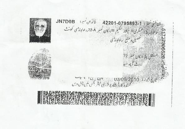 ZH's father Col Zaman's ID card (back)
